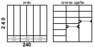 ארון 6 דלתות עם 6 מגירות אופקיות