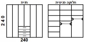 ארון 6 דלתות עם 4 מגירות אנכיות